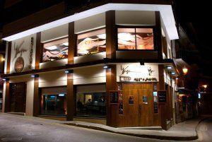 restaurantes_sierra_madrid_933530628_1400x939